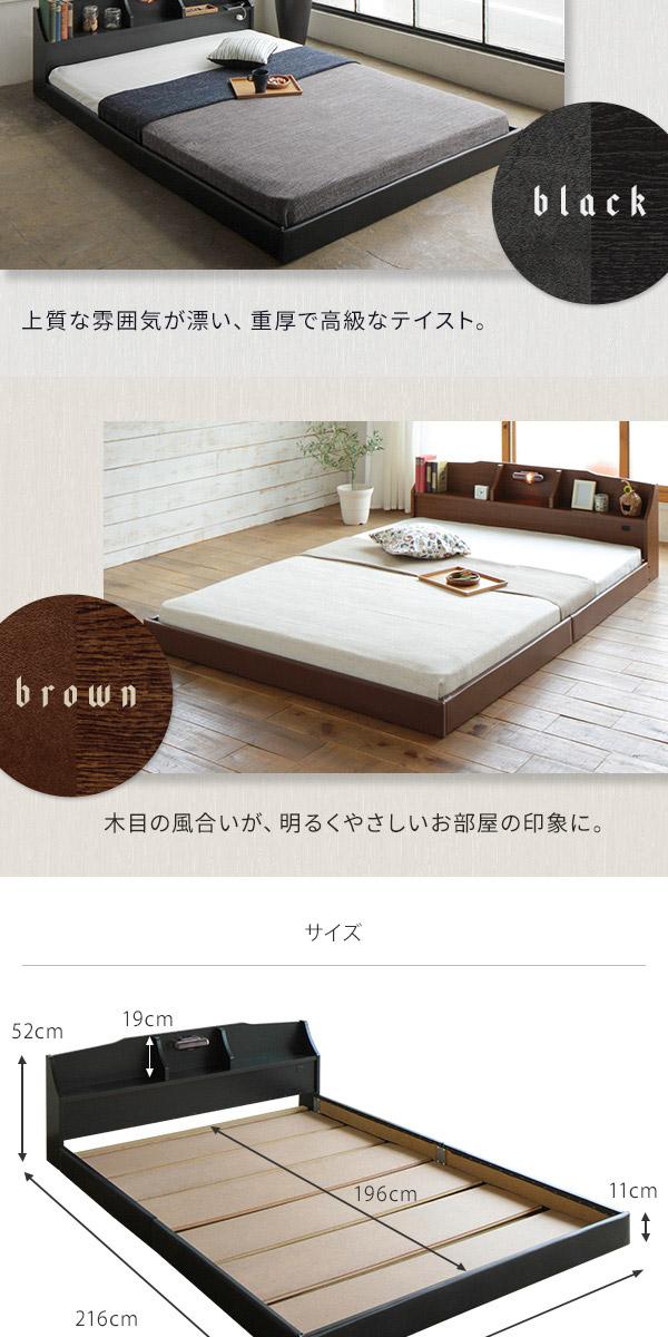 低価格照明付きベッド