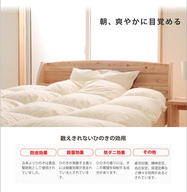 国産 宮付き ひのき すのこベッド(ベッドフレ...の説明画像3