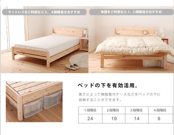 国産 宮付き ひのき すのこベッド(ベッドフレ...の説明画像7