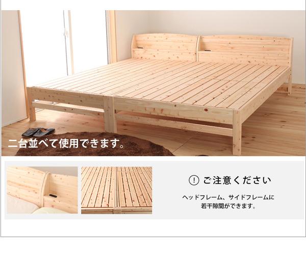 国産 宮付き ひのき すのこベッド(ベッドフ...の説明画像10