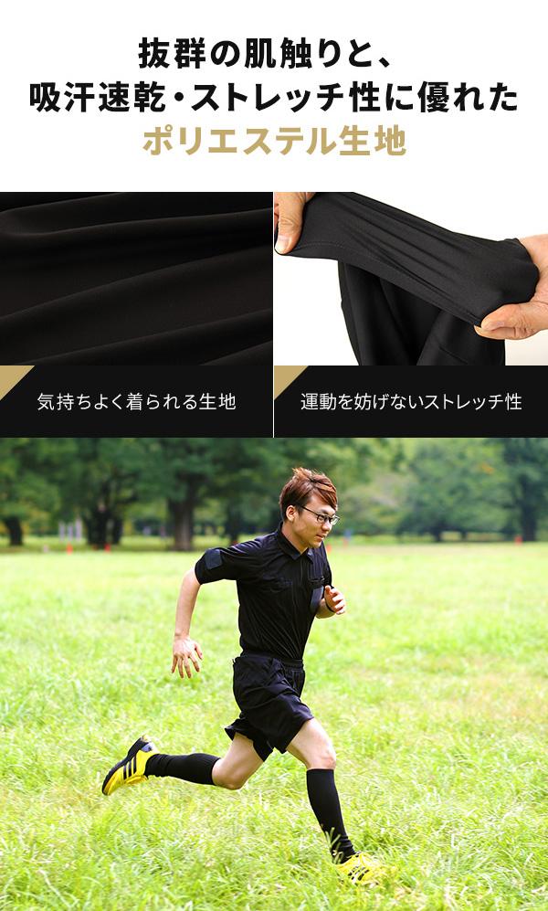 【4着セット】 rioh サッカー審判服 M ...の説明画像6