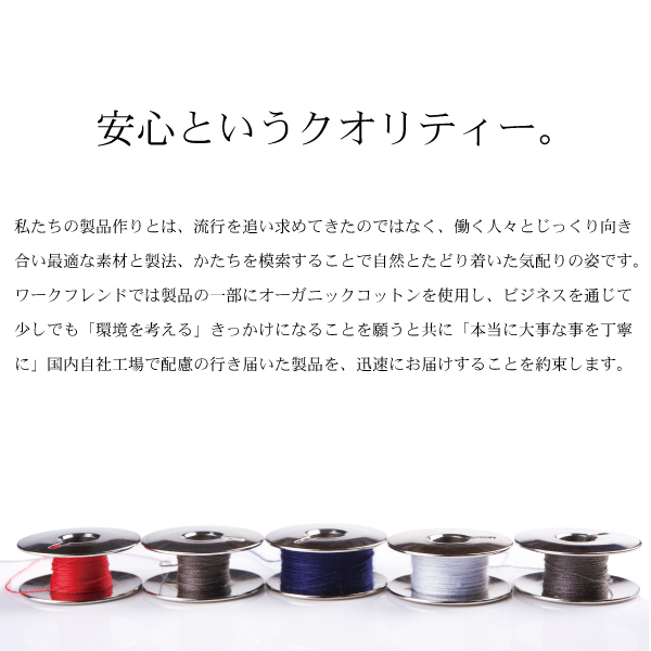 workfriend 調理用白衣男子衿付長袖 ...の説明画像2