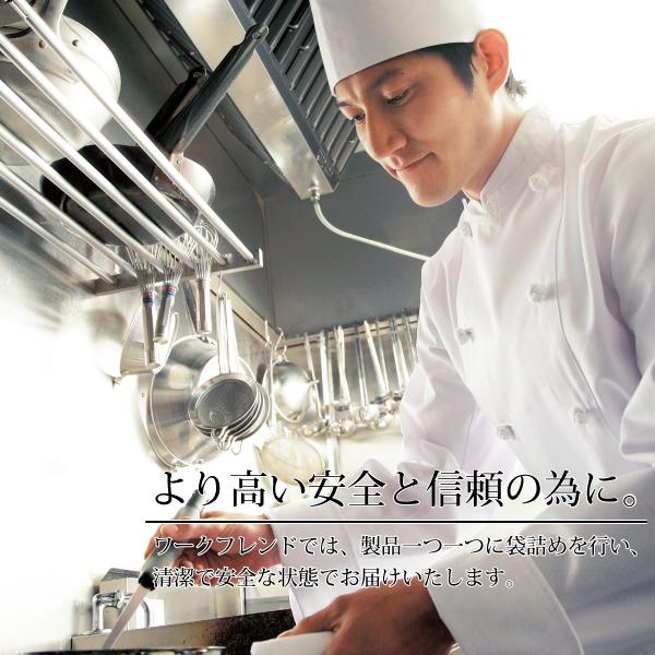 workfriend 調理用白衣男子衿無七分袖...の説明画像3
