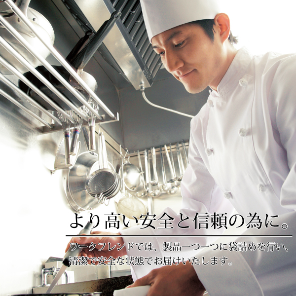 workfriend 調理用白衣女子衿無半袖 ...の説明画像3
