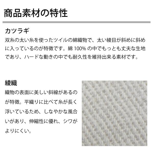 workfriend 調理用白衣男子衿付長袖 ...の説明画像5