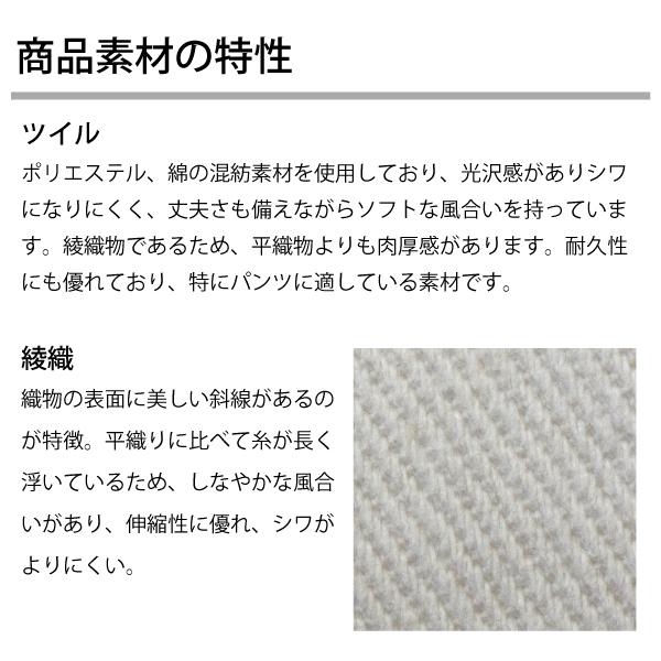 workfriend 調理用白衣男子衿付長袖 ...の説明画像7