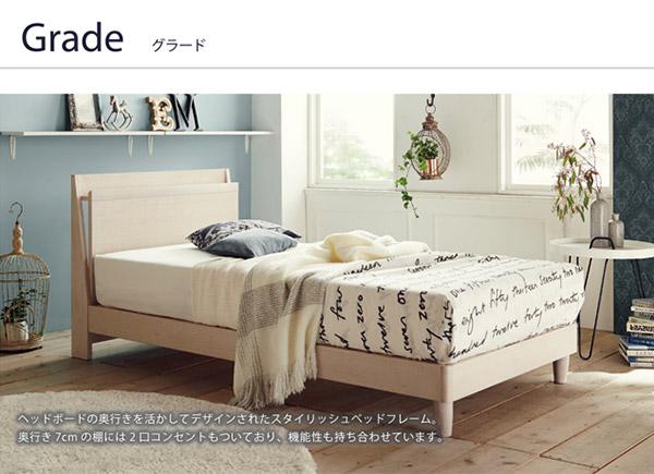 宮付き 二口コンセント付き スタイリッシュ すのこベッド オークホワイト『Grade』ベッドフレーム画像01
