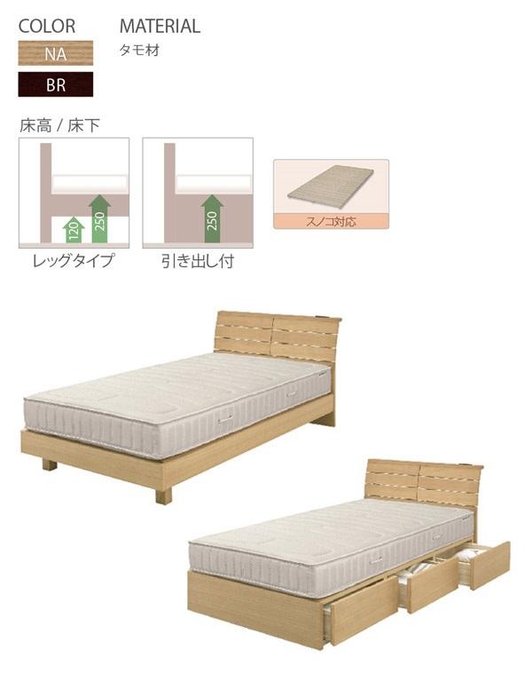宮付き 二口コンセント付き すのこベッド 『Lamuza A』 ベッドフレーム画像02