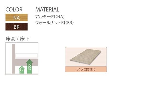 宮付き 二口コンセント付き すのこベッド 『Secta』ベッドフレーム画像02