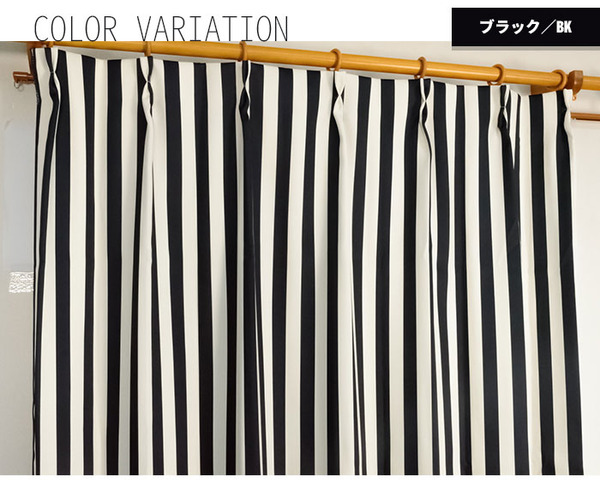 ストライプ柄カーテン 【2枚組 100×135...の説明画像3