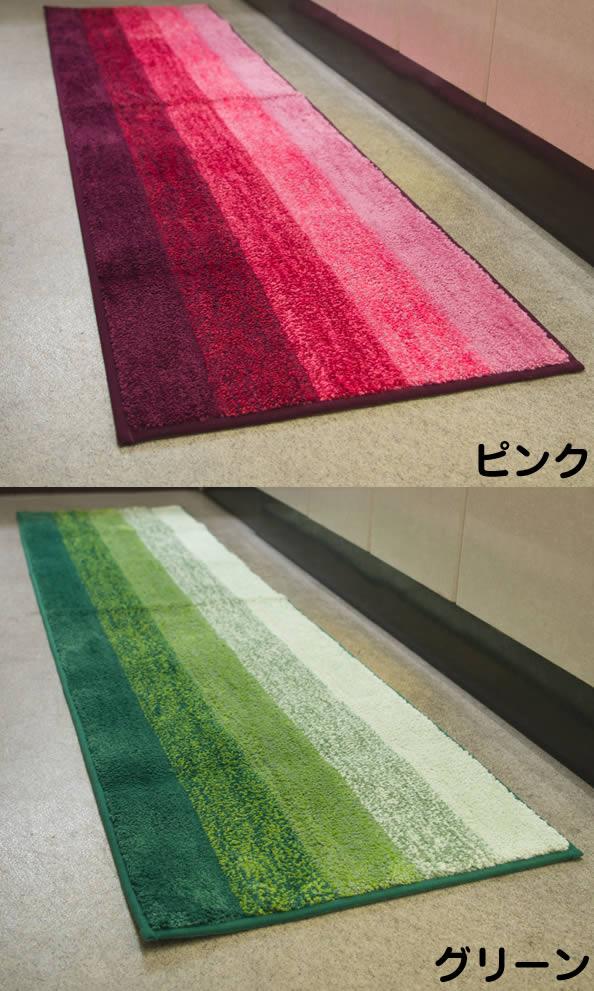 踏み心地のいいカラフルキッチンマット/玄関マッ...の説明画像4