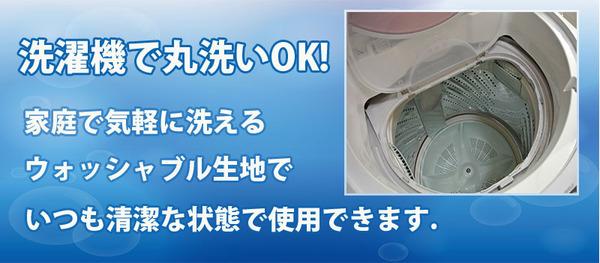 おしゃれなリーフ柄遮光カーテン 【2枚組 10...の説明画像6