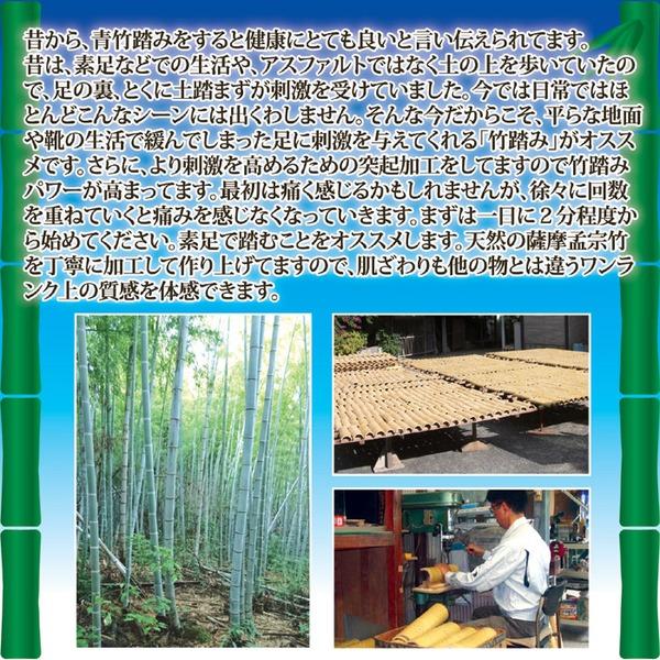 健康足踏み竹/健康器具 【イボ付き】 薩摩孟宗...の説明画像2