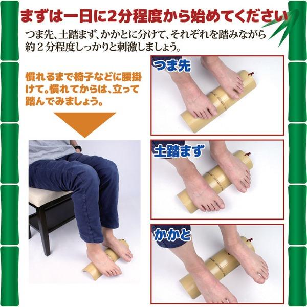 健康足踏み竹/健康器具 【イボ付き】 薩摩孟宗...の説明画像3