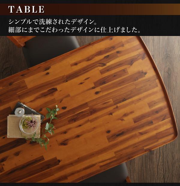 ダイニングセット 4点セット(テーブル+チェア...の説明画像3