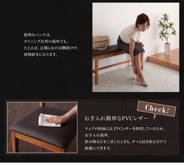 ダイニングセット 4点セット(テーブル+チェ...の説明画像10