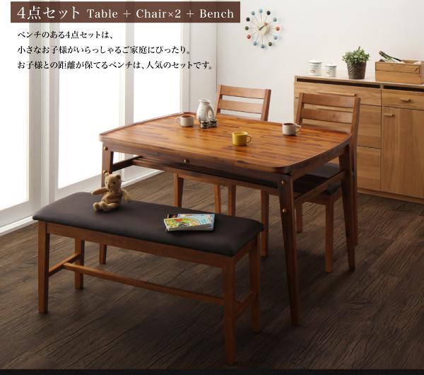 ダイニングセット 4点セット(テーブル+チェ...の説明画像13