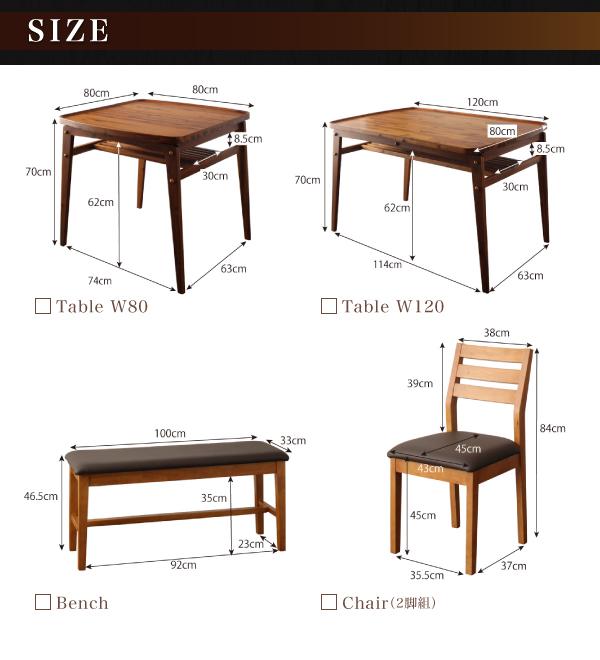 ダイニングセット 4点セット(テーブル+チェ...の説明画像16