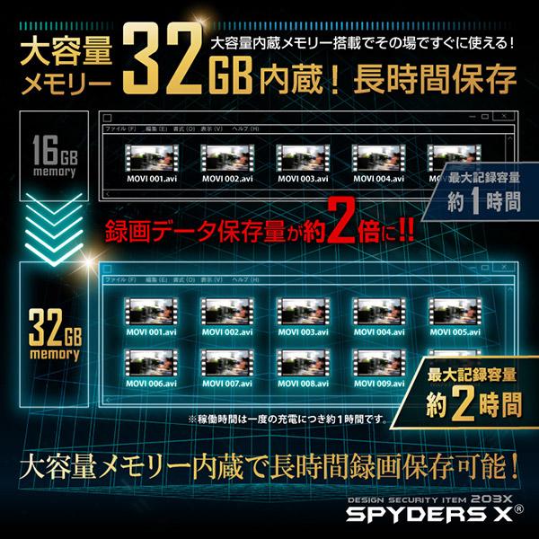 【防犯用】【超小型カメラ】【小型ビデオカメラ】 メガネ型 スパイカメラ スパイダーズX (E-280) 1080P ミラーコートレンズ 32GB内蔵