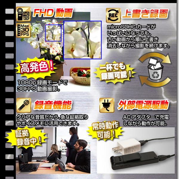 【小型カメラ】クリップ型ビデオカメラ(匠ブラン...の説明画像4