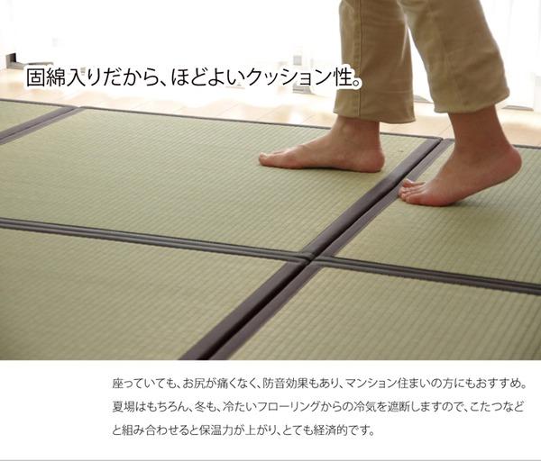 おすすめ!い草 置き畳 ユニット畳 国産 半畳『かるピタ』単品 (裏:すべりにくい加工)画像05