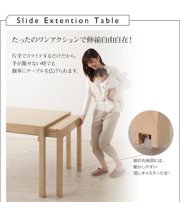 ダイニングセット 6点セット(テーブル+チェア...の説明画像3