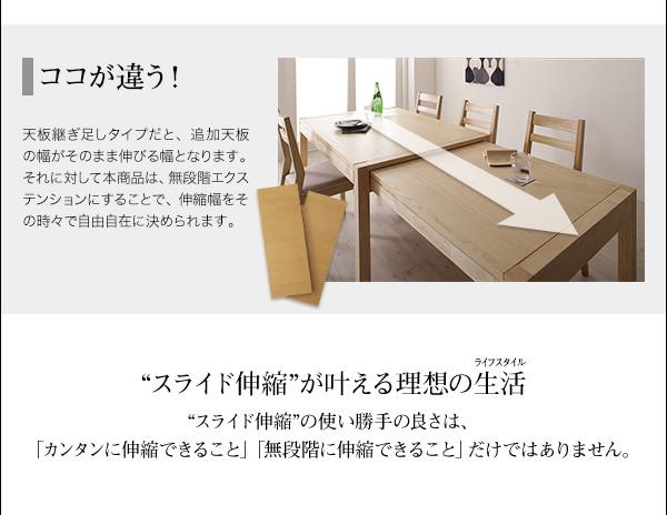 ダイニングセット 6点セット(テーブル+チェア...の説明画像9