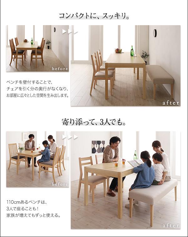 ダイニングセット 6点セット(テーブル+チェ...の説明画像13