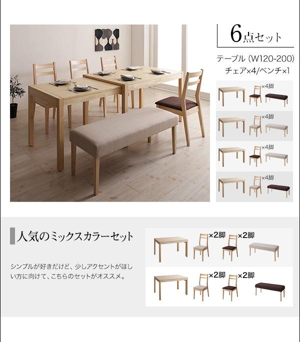 ダイニングセット 6点セット(テーブル+チェ...の説明画像18