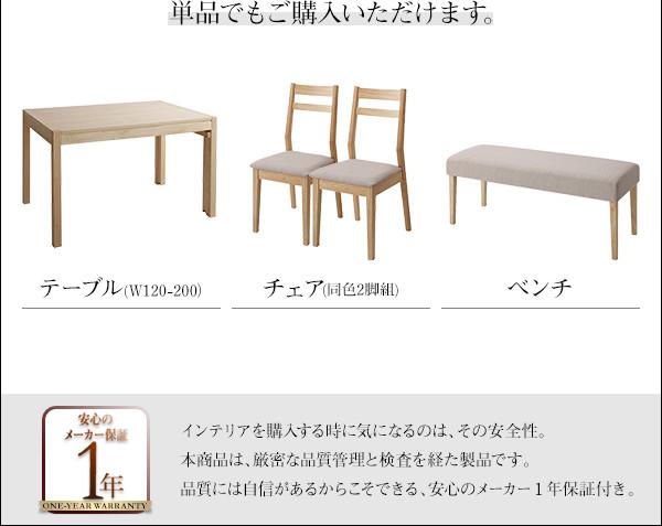 ダイニングセット 6点セット(テーブル+チェ...の説明画像20