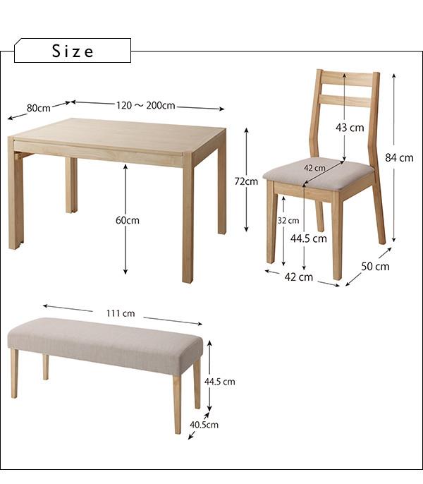 ダイニングセット 6点セット(テーブル+チェ...の説明画像21