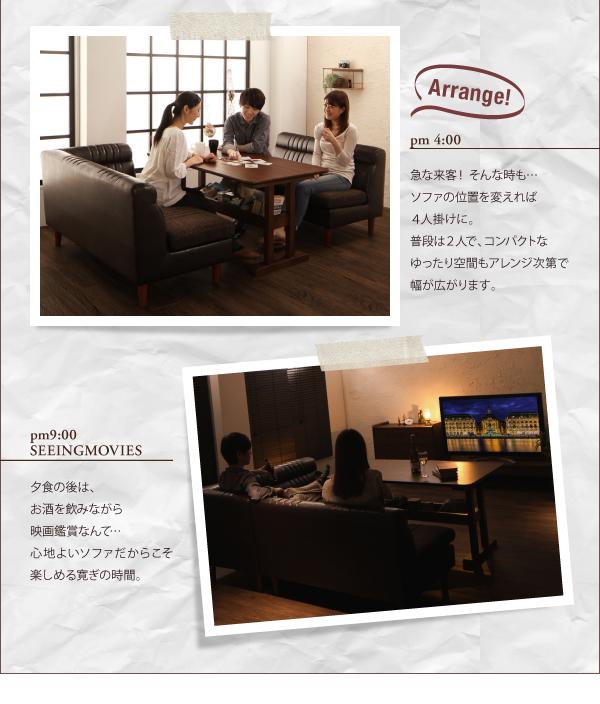おすすめ!ヴィンテージ・リビングソファーダイニングテーブルセット【REGALD】リガルド画像05