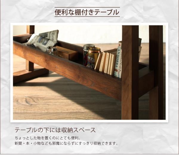 おすすめ!ヴィンテージ・リビングソファーダイニングテーブルセット【REGALD】リガルド画像09
