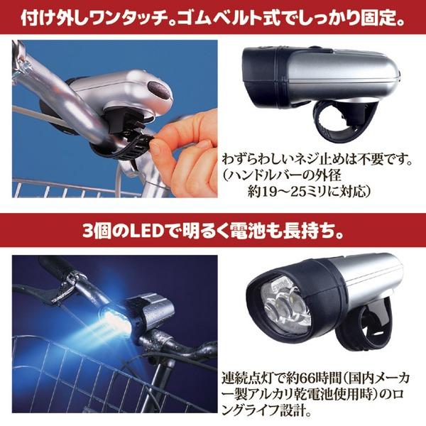 3LED サイクルライト/自転車ライト 【36...の説明画像3
