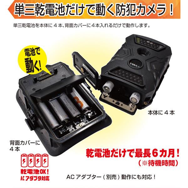【トレイルカメラ】赤外線ライト搭載トレイルカメ...の説明画像2