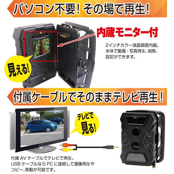 【トレイルカメラ】赤外線ライト搭載トレイルカメ...の説明画像3