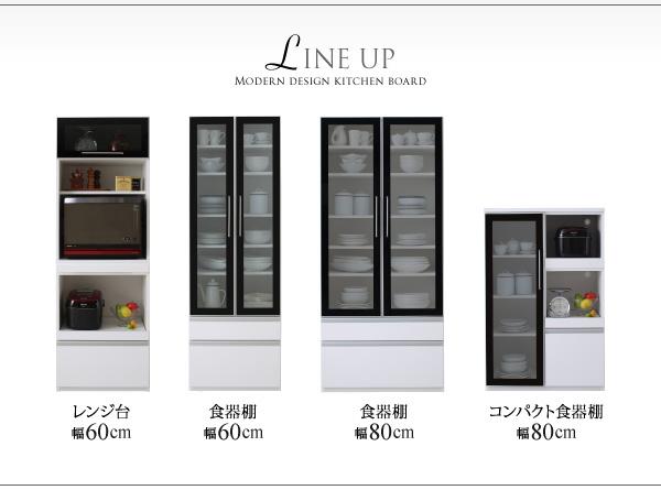 食器棚 幅60cm カラー:ウォルナットブラウ...の説明画像3