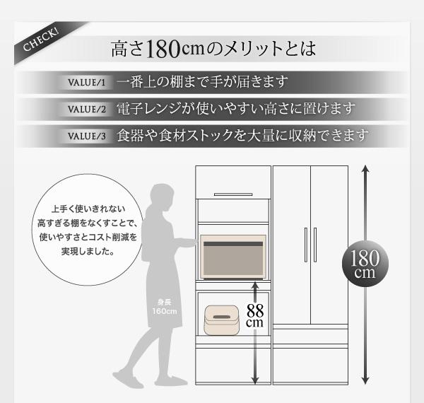 食器棚 幅60cm カラー:ウォルナットブラウ...の説明画像5
