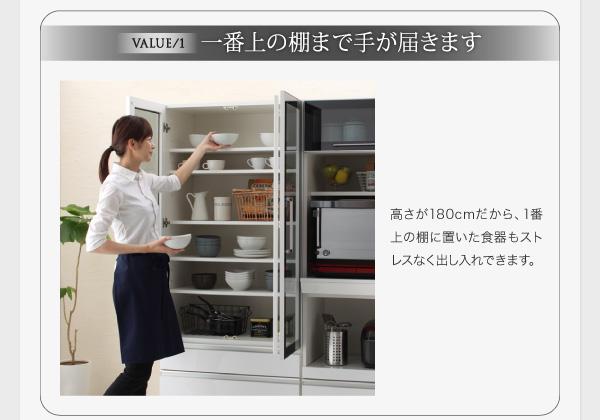 食器棚 幅60cm カラー:ウォルナットブラウ...の説明画像6
