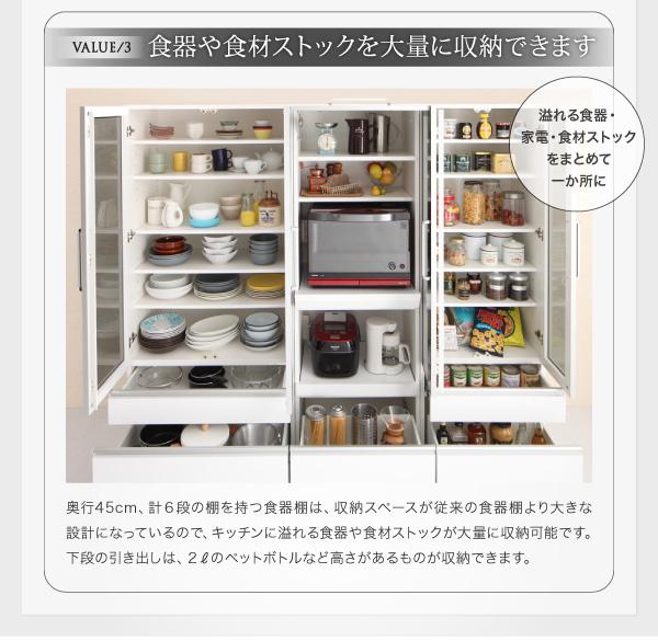 食器棚 幅60cm カラー:ウォルナットブラウ...の説明画像8