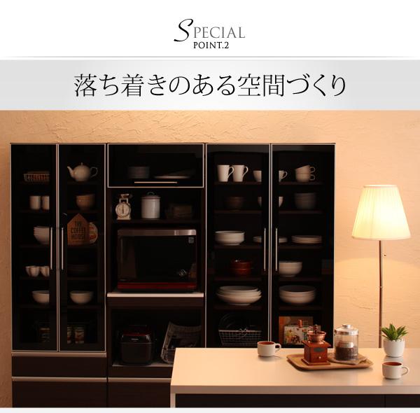 食器棚 幅60cm カラー:ウォルナットブラウ...の説明画像9