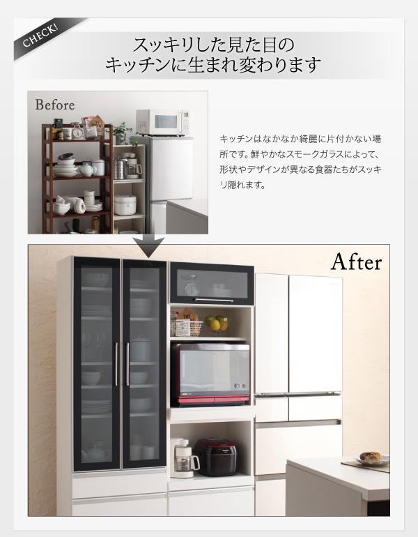 食器棚 幅60cm カラー:ウォルナットブラ...の説明画像10