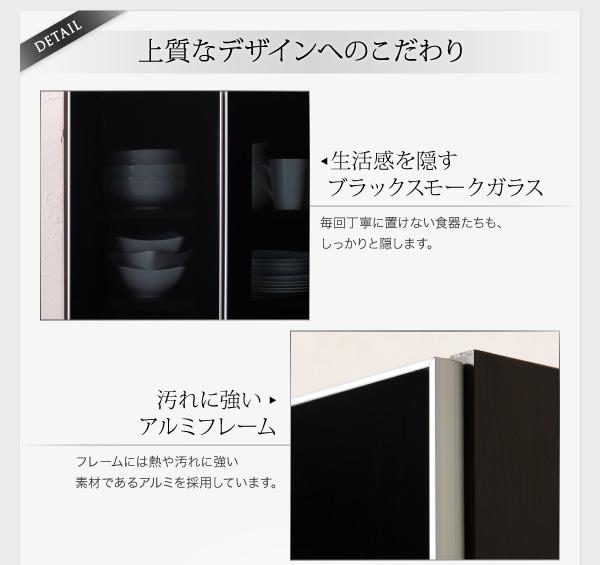 食器棚 幅60cm カラー:ウォルナットブラ...の説明画像11