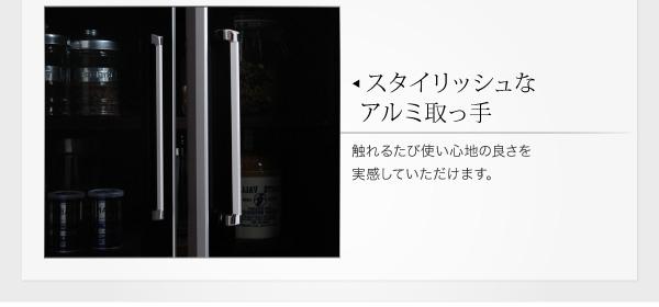 食器棚 幅60cm カラー:ウォルナットブラ...の説明画像12