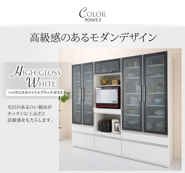 食器棚 幅60cm カラー:ウォルナットブラ...の説明画像13