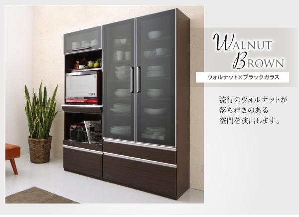 食器棚 幅60cm カラー:ウォルナットブラ...の説明画像14