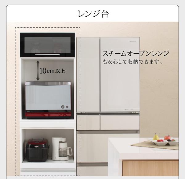 食器棚 幅60cm カラー:ウォルナットブラ...の説明画像18