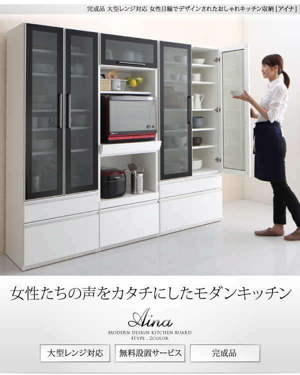 食器棚 幅60cm カラー:ウォルナットブラ...の説明画像26