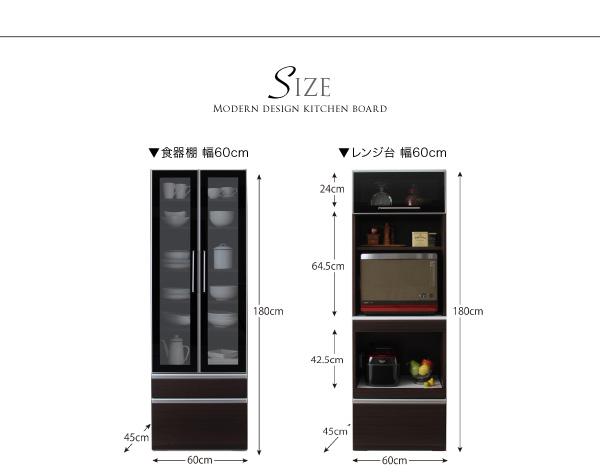 食器棚 幅60cm カラー:ウォルナットブラ...の説明画像27