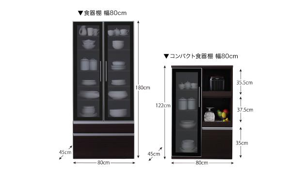 食器棚 幅60cm カラー:ウォルナットブラ...の説明画像28